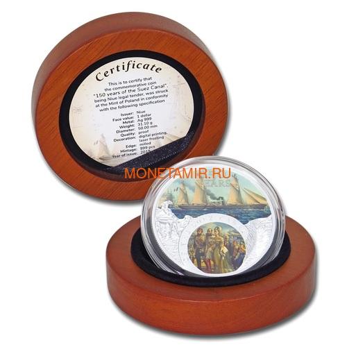 Ниуэ 1 доллар 2019 Суэцкий Канал 150 лет Корабль (Niue 1$ 2019 150th Anniversary of The Suez Canal Proof Silver Coin).Арт.65 (фото, вид 2)