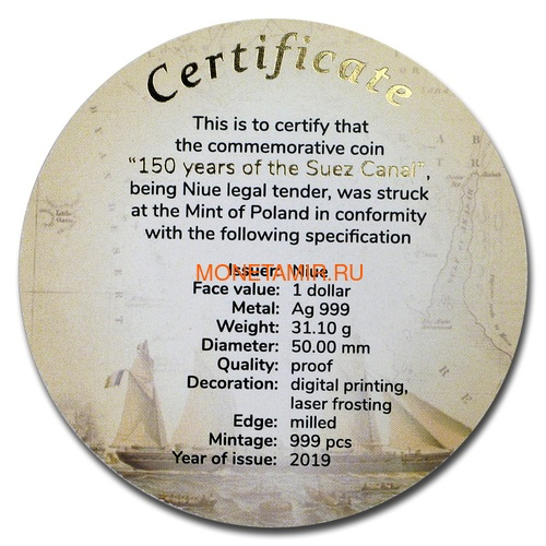 Ниуэ 1 доллар 2019 Суэцкий Канал 150 лет Корабль (Niue 1$ 2019 150th Anniversary of The Suez Canal Proof Silver Coin).Арт.65 (фото, вид 4)