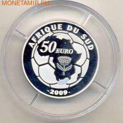 Франция 50 евро 2009 Футбол Чемпионат Мира Африка 2010 (France 50 Euro 2009 Soccer World Cup Africa 2010).Арт.001003531459/60 (фото, вид 1)