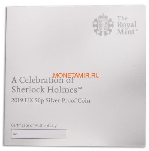 Великобритания 50 пенсов 2019 Шерлок Холмс (UK 50 pence 2019 Sherlock Holmes Proof Silver Coin).Арт.000416057339/65 (фото, вид 5)