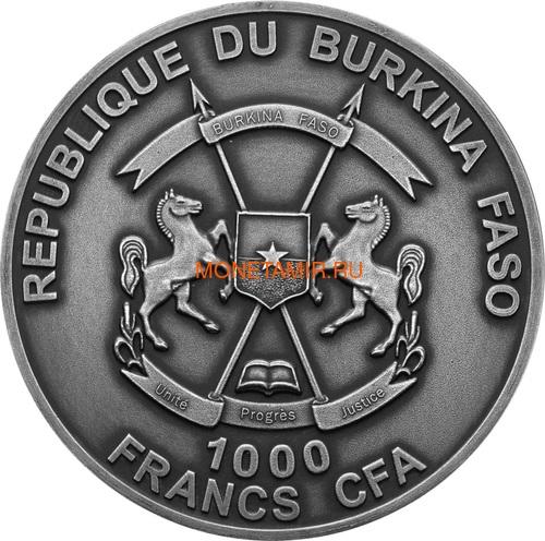 Буркина Фасо 1000 франков 2017 Хамелеон Эффект Реальных Глаз (Burkina Faso 1000 Francs CFA 2017 The Chameleon High Relief Silver Coin).Арт.65 (фото, вид 1)