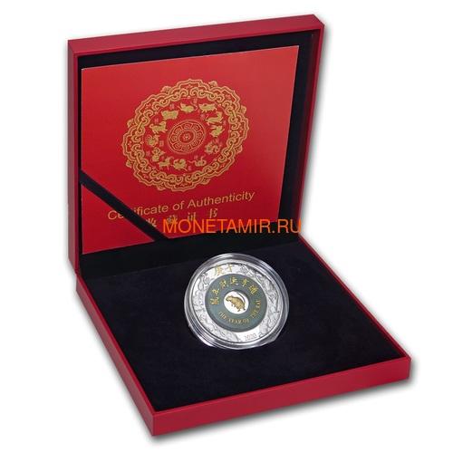 Лаос 2000 кип 2020 Год Крысы Лунный Календарь Нефрит (Laos 2000K 2020 Lunar Rat Jade 2 Oz Silver Coin).Арт.67 (фото, вид 2)