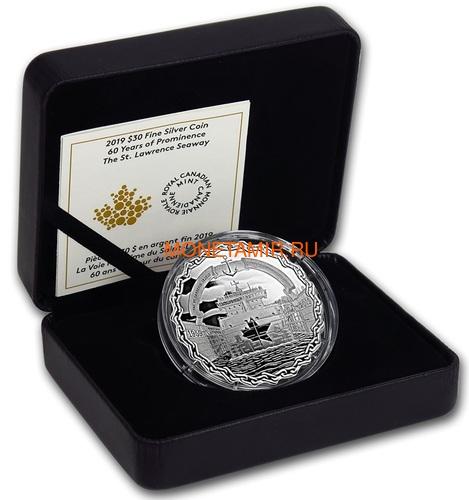 Канада 30 долларов 2019 Морской Путь Святого Лаврентия 60 лет Корабль Якорь Шлюз (Canada 30$ 2019 The 60th Anniversary of the St. Lawrence Seaway Ship 2Oz Silver Coin).Арт.67 (фото, вид 2)