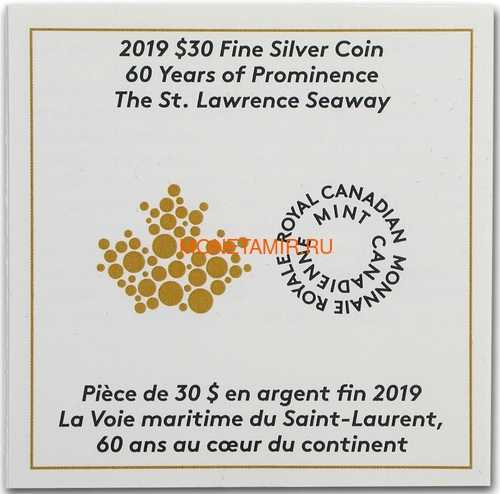 Канада 30 долларов 2019 Морской Путь Святого Лаврентия 60 лет Корабль Якорь Шлюз (Canada 30$ 2019 The 60th Anniversary of the St. Lawrence Seaway Ship 2Oz Silver Coin).Арт.67 (фото, вид 3)