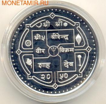 Непал 500 рупий 1993 Тигр.Арт.000098841948 (фото, вид 1)