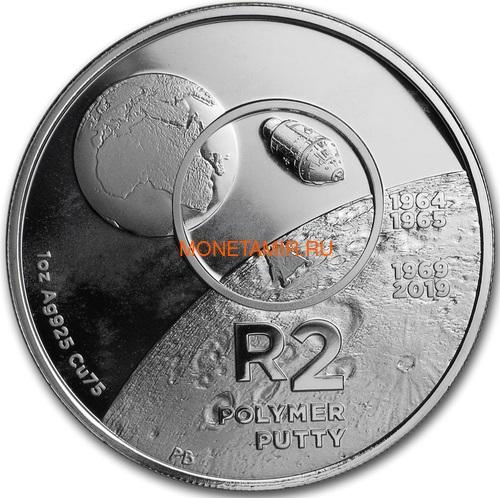 Южная Африка 2 ранда + 2,5 цента 2019 Аполлон 11 и Рейнджер Космос Набор 2 Монеты (2019 South Africa R2 and 2,5c Inventions Polymer Putty Moon Landing Silver Proof Set).Арт.75 (фото, вид 1)
