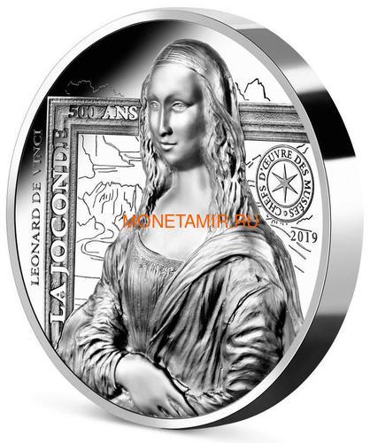 Франция 20 евро 2019 Мона Лиза Леонардо Да Винчи серия Музеи Франции (2019 France 20E Monna Lisa Silver Coin).Арт.75 (фото, вид 1)