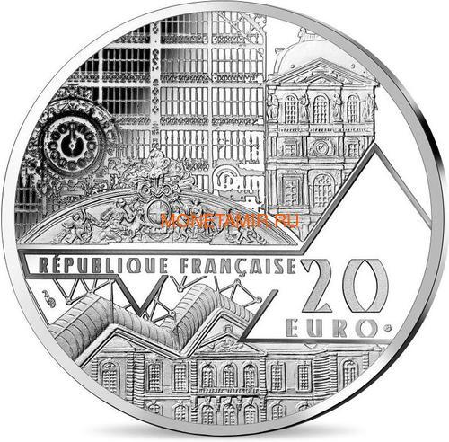 Франция 20 евро 2019 Мона Лиза Леонардо Да Винчи серия Музеи Франции (2019 France 20E Monna Lisa Silver Coin).Арт.75 (фото, вид 2)