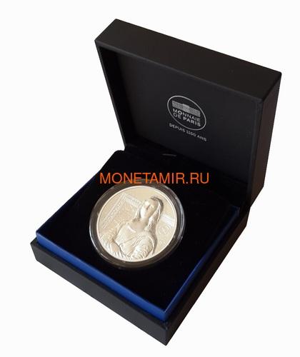 Франция 20 евро 2019 Мона Лиза Леонардо Да Винчи серия Музеи Франции (2019 France 20E Monna Lisa Silver Coin).Арт.75 (фото, вид 4)