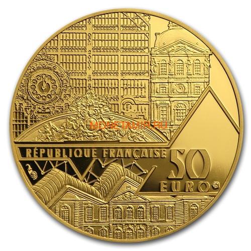 Франция 50 евро 2019 Мона Лиза Леонардо Да Винчи серия Музеи Франции (2019 France 50E Monna Lisa Gold Coin).Арт.75 (фото, вид 1)