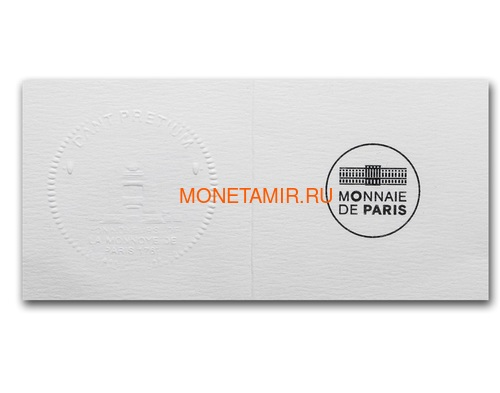 Франция 50 евро 2019 Мона Лиза Леонардо Да Винчи серия Музеи Франции (2019 France 50E Monna Lisa Gold Coin).Арт.75 (фото, вид 5)