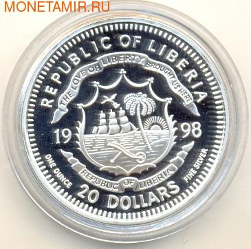 Либерия 20 долларов 1998.Год Тигра.Арт.000098432650/60 (фото, вид 1)