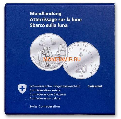 Швейцария 20 франков 2019 Аполлон 11 Высадка на Луну 50 лет Космос (Switzerland 20 Francs 2019 Apollo 11 Moon Landing 50th Anniversary Silver Coin).Арт.65 (фото, вид 3)