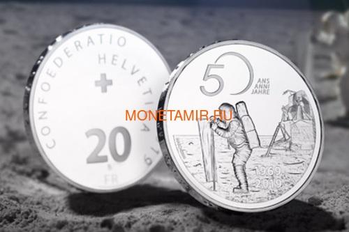 Швейцария 20 франков 2019 Аполлон 11 Высадка на Луну 50 лет Космос (Switzerland 20 Francs 2019 Apollo 11 Moon Landing 50th Anniversary Silver Coin).Арт.65 (фото, вид 2)