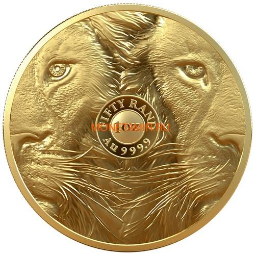 Южная Африка 50 рандов 2019 Лев Большая Африканская Пятерка (South Africa 50 Rand 2019 Lion Big Five 1oz Gold Coin).Арт.65 (фото, вид 1)