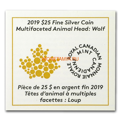 Канада 25 долларов 2019 Волк Многогранная Голова (Canada 25$ 2019 Wolf Multifaceted Animal Head 1 oz Silver Coin).Арт.65 (фото, вид 3)