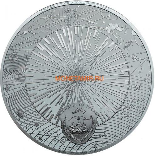 Палау 20 долларов 2019 Вселенная Космос Последний Рубеж (Palau 20$ 2019 Universe Space Final Frontier 3 Oz Silver Coin).Арт.65 (фото, вид 1)