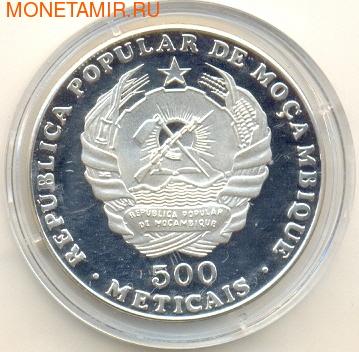 "Мозамбик 500 метикал 1989.""Львы"".Арт.000108040291 (фото, вид 1)"