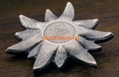 Монголия 500 тугриков 2019 Эдельвейс Горная Звезда Фигурка (Mongolia 500T 2019 Edelweiss Mountain Star 1 oz Silver Coin).Арт.65 (фото, вид 3)