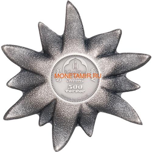 Монголия 500 тугриков 2019 Эдельвейс Горная Звезда Фигурка (Mongolia 500T 2019 Edelweiss Mountain Star 1 oz Silver Coin).Арт.65 (фото, вид 1)