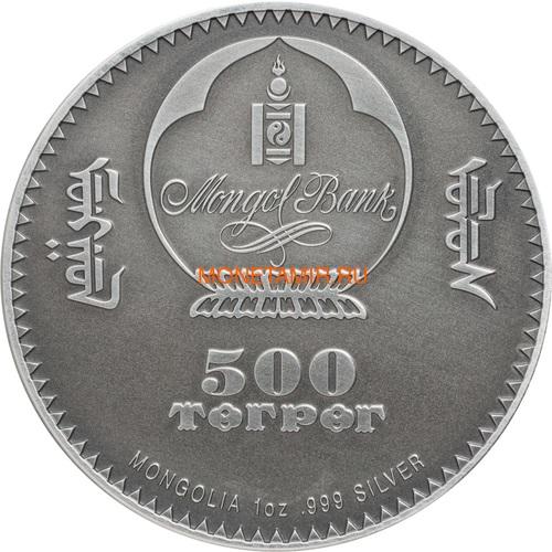 Монголия 500 тугриков 2019 Синраптор Эволюция (Mongolia 500T 2019 Evolution of Life Sinraptor 1oz Silver Coin).Арт.65 (фото, вид 2)