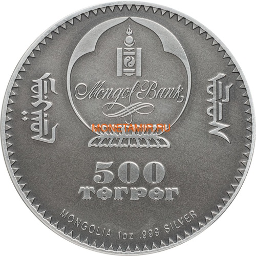 Монголия 500 тугриков 2019 Синраптор Эволюция (Mongolia 500T 2019 Evolution of Life Sinraptor 1oz Silver Coin).Арт.65 (фото, вид 2)