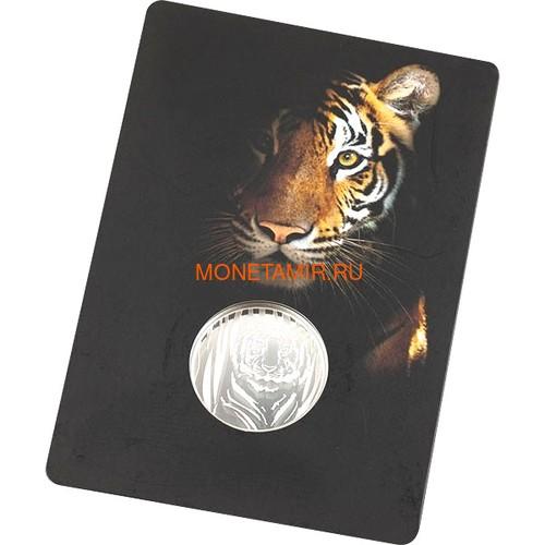 Монголия 250 тугриков 2019 Тигр (Mongolia 250T 2019 Hidden Tiger ½ oz Silver Coin Blister).Арт.65 (фото, вид 3)