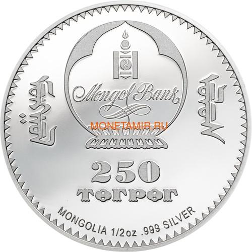 Монголия 250 тугриков 2019 Тигр (Mongolia 250T 2019 Hidden Tiger ½ oz Silver Coin Blister).Арт.65 (фото, вид 2)