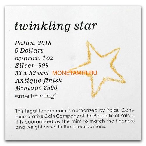 Палау 5 долларов 2018 Мерцающая Звезда (Palau 5$ 2018 Twinkling Star 1 oz Silver Coin).Арт.65 (фото, вид 7)