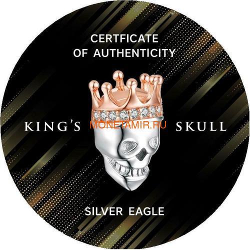 Соединенные Штаты Америки 1 доллар 2019 Череп Короля Свобода (2019 USA 1$ Liberty King's Skull 1oz Silver Coin).Арт.65 (фото, вид 5)
