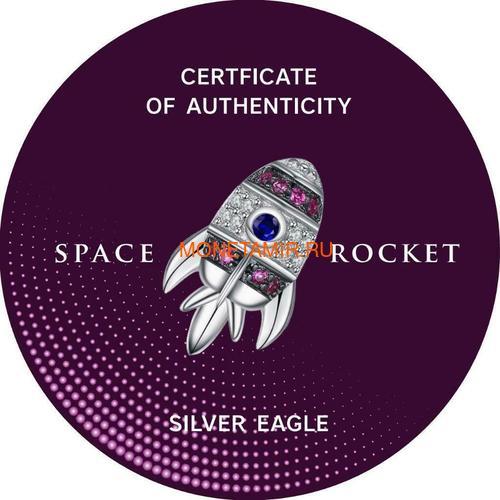 Соединенные Штаты Америки 1 доллар 2019 Космическая Ракета Свобода (2019 USA 1$ Liberty Space Rocket 1oz Silver Coin).Арт.65 (фото, вид 5)