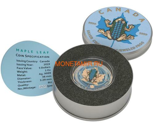 Канада 5 долларов 2019 Кленовый Лист Лягушка (2019 Canada 5$ Maple Leaf Bejeweled Frog 1oz Silver Coin).Арт.65 (фото, вид 4)