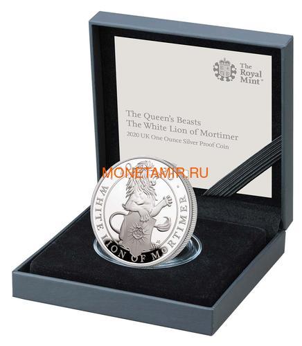 Великобритания 2 фунта 2020 Белый Лев Мортимера серия Звери Королевы (GB 2£ 2020 Queen's Beast White Lion of Mortimer Silver Coin).Арт.65 (фото, вид 2)
