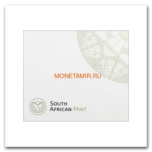 Южная Африка 2 ранда + 2,5 цента 2019 Аполлон 11 и Рейнджер Космос Набор 2 Монеты (2019 South Africa R2 and 2,5c Inventions Polymer Putty Moon Landing Silver Proof Set).Арт.000555857599/75 (фото, вид 7)