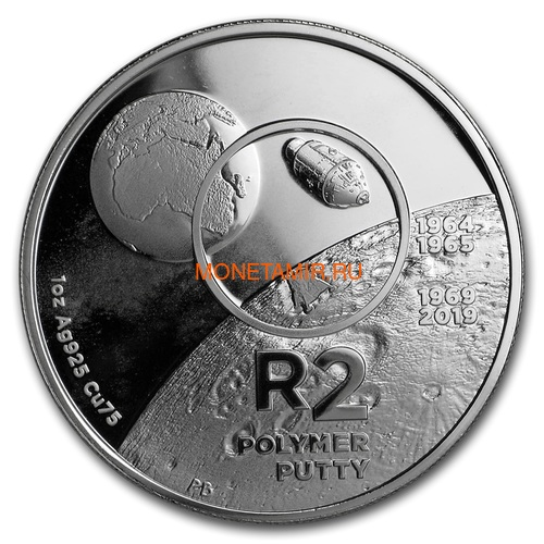 Южная Африка 2 ранда + 2,5 цента 2019 Аполлон 11 и Рейнджер Космос Набор 2 Монеты (2019 South Africa R2 and 2,5c Inventions Polymer Putty Moon Landing Silver Proof Set).Арт.000555857599/75 (фото, вид 1)