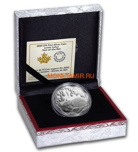 Канада 15 долларов 2020 Год Крысы Лунный Календарь серия Лотос (Canada 15$ 2020 Year of the Rat Lunar Lotus Silver Coin Proof).Арт.000450657572/65 (фото, вид 4)