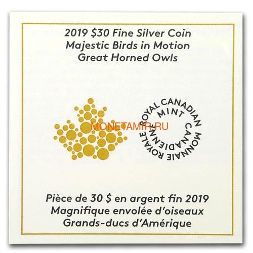 Канада 30 долларов 2019 Большая Рогатая Сова Величественные Птицы в Движении Голограмма (Canada 30$ 2019 Majestic Birds in Motion Great Horned Owls 2 oz Silver Hologram Coin).Арт.65 (фото, вид 4)