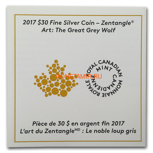 Канада 30 долларов 2017 Волк (Canada 30$ 2017 Wolf 2 oz Silver Coin).Арт.000703854364/60 (фото, вид 3)
