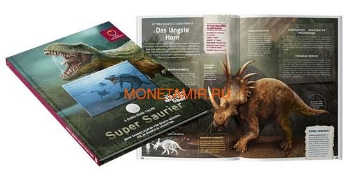 Австрия 3 евро 2019 Спинозавр серия Суперзавры (Supersaurs The Spinosaurus Austria 3 euro 2019).Арт.65 (фото, вид 5)
