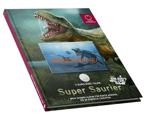 Австрия 3 евро 2019 Спинозавр серия Суперзавры (Supersaurs The Spinosaurus Austria 3 euro 2019).Арт.65 (фото, вид 4)
