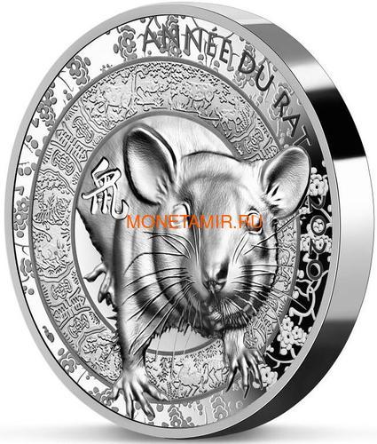 Франция 20 евро 2020 Год Крысы Лунный Календарь (France 20E 2020 Year of the Rat Lunar High Relief Silver Coin).Арт.65 (фото, вид 1)