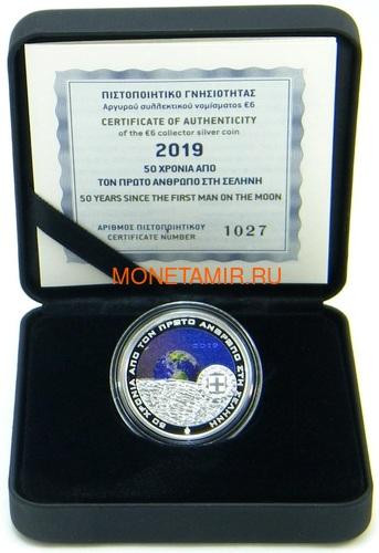 Греция 6 евро 2019 Первый Человек на Луне Космос (Greece 6 Euro 2019 First Man of the Moon Silver Coin).Арт.000821157894/65 (фото, вид 2)