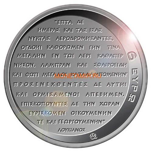 Греция 6 евро 2019 Первый Человек на Луне Космос (Greece 6 Euro 2019 First Man of the Moon Silver Coin).Арт.000821157894/65 (фото, вид 1)