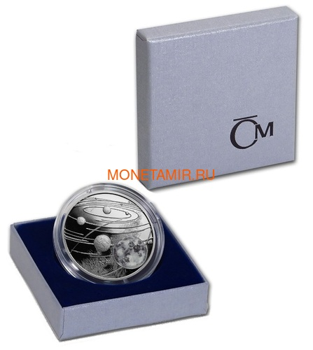 Ниуэ 1 доллар 2019 Солнечная Система Луна (Niue 1$ 2019 Solar System Moon 1Oz Silver Coin).Арт.67 (фото, вид 3)