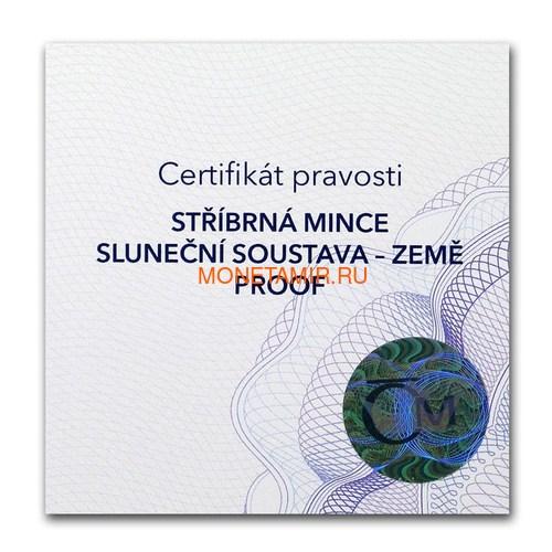 Ниуэ 1 доллар 2019 Солнечная Система Земля (Niue 1$ 2019 Solar System Earth 1Oz Silver Coin).Арт.CZ/67 (фото, вид 4)