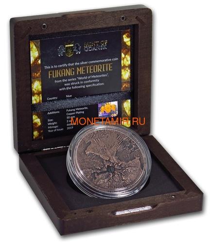 Ниуэ 5 долларов 2018 Метеорит Фукан Мир Метеоритов Космос (Niue 5$ 2018 Meteorite Fukang Space 2Oz Silver Coin).Арт.001188257843/65 (фото, вид 4)