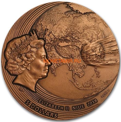 Ниуэ 5 долларов 2018 Метеорит Фукан Мир Метеоритов Космос (Niue 5$ 2018 Meteorite Fukang Spase 2Oz Silver Coin).Арт.001188257843/65 (фото, вид 3)