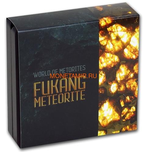 Ниуэ 5 долларов 2018 Метеорит Фукан Мир Метеоритов Космос (Niue 5$ 2018 Meteorite Fukang Spase 2Oz Silver Coin).Арт.001188257843/65 (фото, вид 7)
