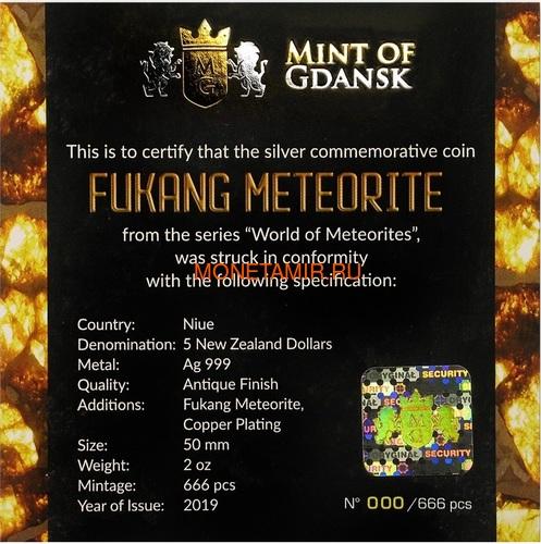Ниуэ 5 долларов 2018 Метеорит Фукан Мир Метеоритов Космос (Niue 5$ 2018 Meteorite Fukang Space 2Oz Silver Coin).Арт.001188257843/65 (фото, вид 5)