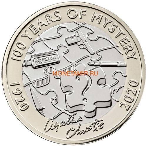 Великобритания Полный Годовой Набор 2020 (The 2020 UK Brilliant Uncirculated Annual Coin Set).Арт.65 (фото, вид 5)